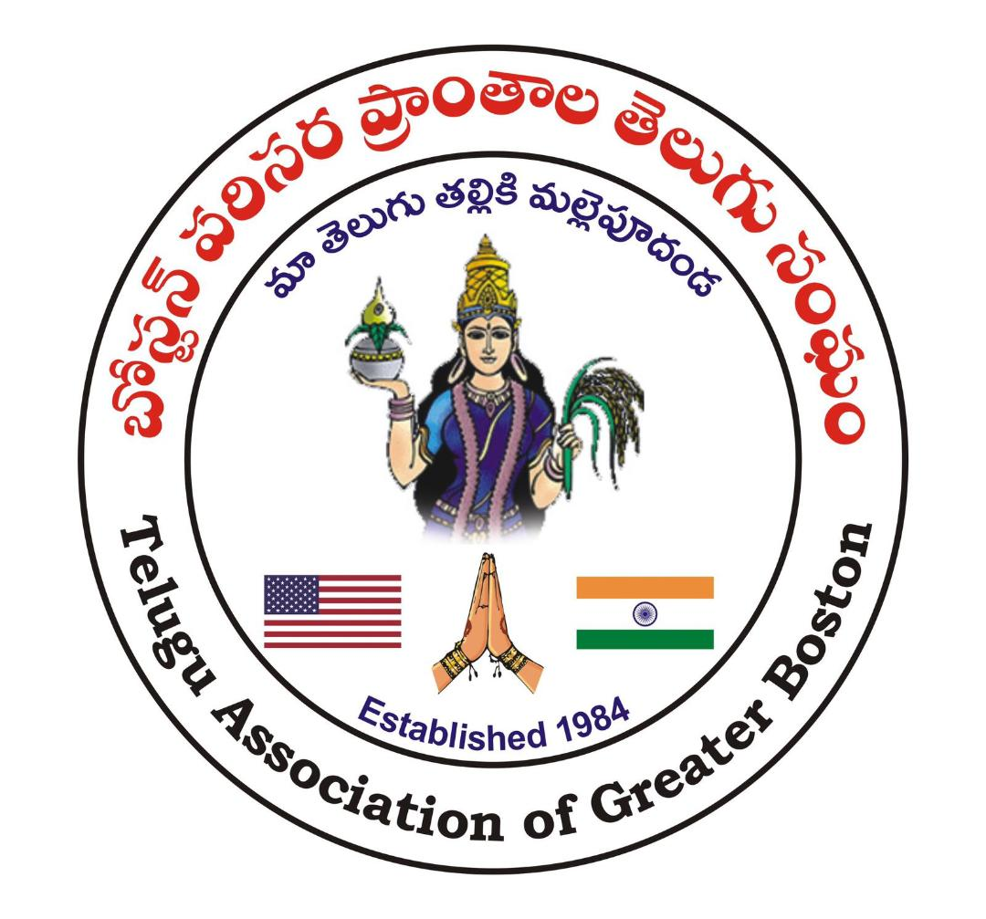 Telugu Association of Greater Boston